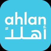 Ahlan icon