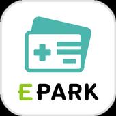 EPARKデジタル診察券-病院・歯医者・薬局の受付や検索、予約や治療履歴の管理 icon