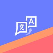 Translate: Text, Photo, Voice, Language Translator icon