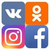 Все социальные сети icon