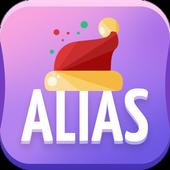 Alias • Элиас icon