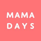 赤ちゃん育児記録・離乳食 MAMADAYS(ママデイズ) 妊娠/出産をサポート 妊娠出産アプリ icon