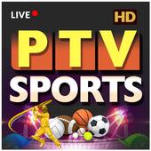 Watch PTV Sports icon