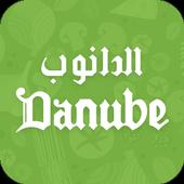 Danube icon