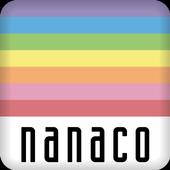 電子マネー「nanaco」 icon