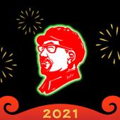 爆料公社 icon