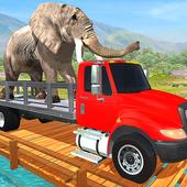 Rescue Animal Truck Transport Simulator icon