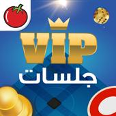 VIP Jalsat | Backgammon, Domino & More icon