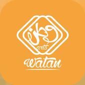 Watan Arts icon