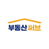부동산써브 icon