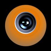 Steinel CAM icon