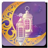 2021 Ramadan CountDown icon