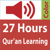 27 Hours Quran Learning icon