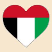 Dubai Chat icon
