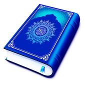 Quran Pak icon