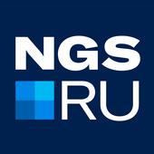 НГС icon