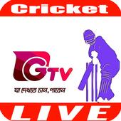 Live Cricket Tv - Live Score, Fixture, News & More icon