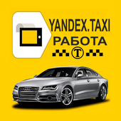 Yandex taxi driver - connect to orders icon