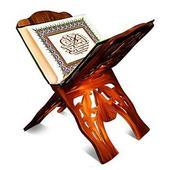 Quran Kareem icon