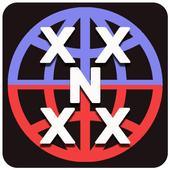 XXNXX Browser Anti Blokir VPN Browser icon