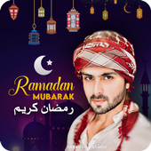 Ramadan Mubarak Photo Frames 2021 icon
