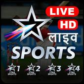 Star Sports Live Matches - Star Sports Streaming: icon