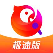 全民K歌极速版 icon