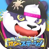 東京放課後サモナーズ OnStage! icon