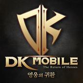 DK모바일 icon