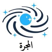 Galaxy store icon