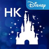 Hong Kong Disneyland icon