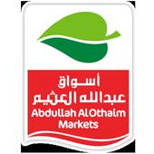 Abdullah Alothaim Markets Vendors Portal icon