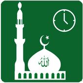 Prayer Pro icon