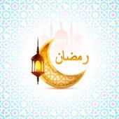 Ramadan photos icon