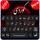 Kurdish keyboard 2020 - تەختەکلیلی كوردی Emoji's icon