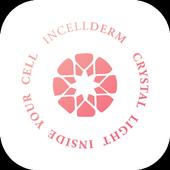 인셀덤 icon