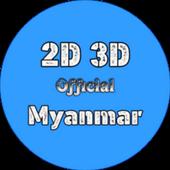 2D 3D Official MM 2021 🇲🇲 - Myanmar 2D 3D Live icon