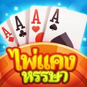 Happy Khaeng–with dummy, khaeng card, Poker icon
