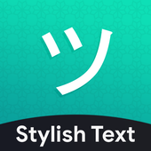 Cool Symbols & Characters – Stylish Text icon